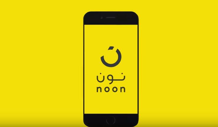 Noon UAE Latest and Verified Discount Code